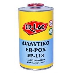 ER LAC ER-POX EP-113
